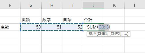 f:id:otona-hattatsushougai-challenge:20181215210618j:plain