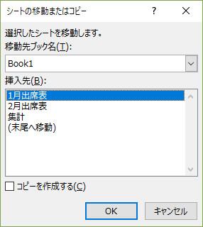f:id:otona-hattatsushougai-challenge:20181215211844j:plain