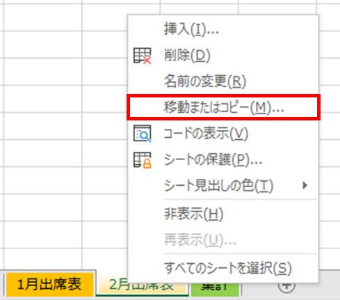 f:id:otona-hattatsushougai-challenge:20181215211847j:plain