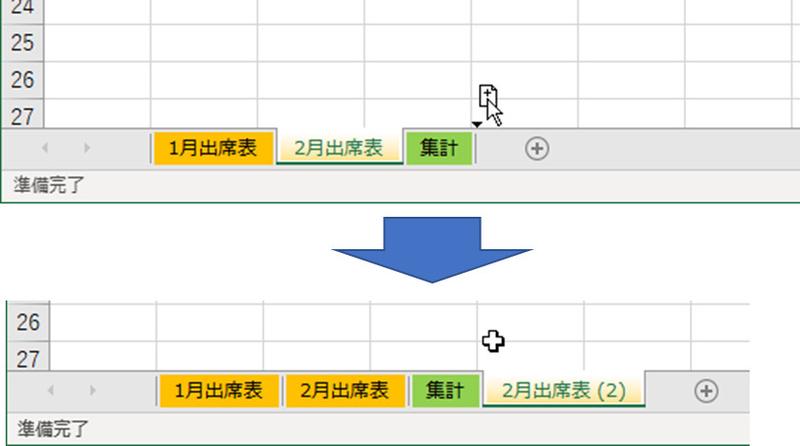 f:id:otona-hattatsushougai-challenge:20181215211849j:plain