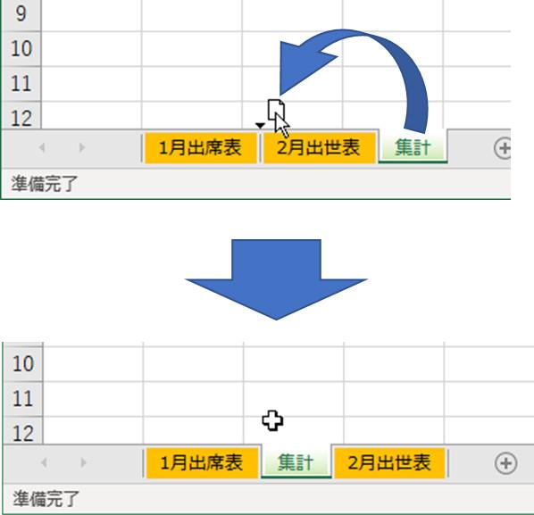 f:id:otona-hattatsushougai-challenge:20181215212100j:plain