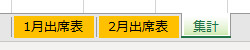 f:id:otona-hattatsushougai-challenge:20181215212103j:plain