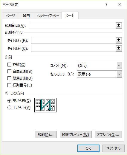 f:id:otona-hattatsushougai-challenge:20181215212738j:plain
