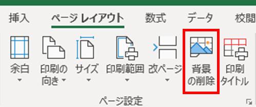 f:id:otona-hattatsushougai-challenge:20181215212741j:plain