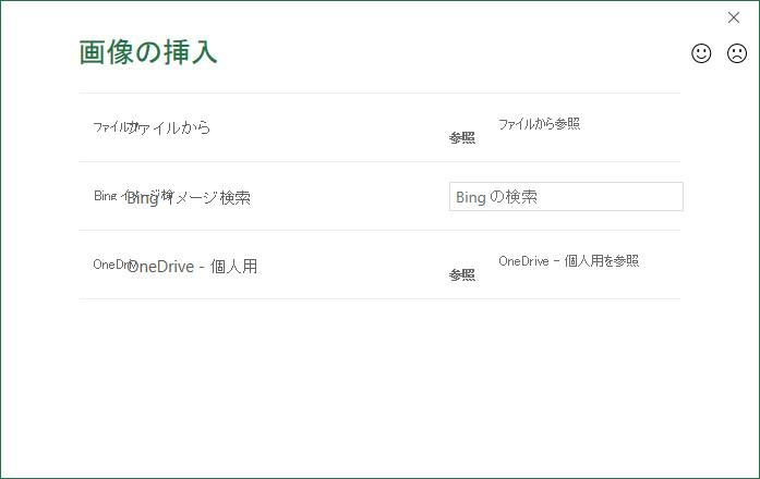 f:id:otona-hattatsushougai-challenge:20181215212747j:plain