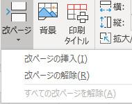 f:id:otona-hattatsushougai-challenge:20181215212931j:plain