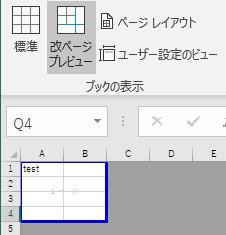 f:id:otona-hattatsushougai-challenge:20181215212935j:plain