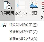 f:id:otona-hattatsushougai-challenge:20181215212939j:plain