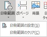 f:id:otona-hattatsushougai-challenge:20181215212943j:plain