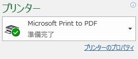 f:id:otona-hattatsushougai-challenge:20181215212947j:plain