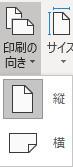 f:id:otona-hattatsushougai-challenge:20181215213454j:plain