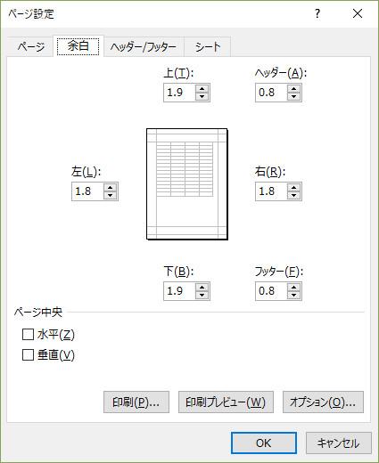 f:id:otona-hattatsushougai-challenge:20181215213459j:plain