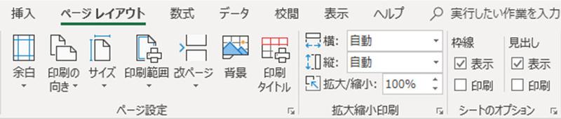 f:id:otona-hattatsushougai-challenge:20181215213508j:plain