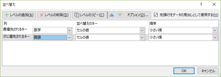 f:id:otona-hattatsushougai-challenge:20181215215534j:plain