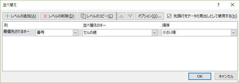 f:id:otona-hattatsushougai-challenge:20181215215537j:plain