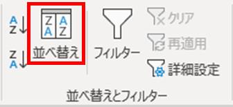 f:id:otona-hattatsushougai-challenge:20181215215629j:plain
