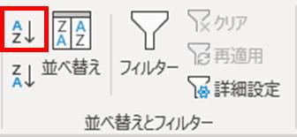f:id:otona-hattatsushougai-challenge:20181215215634j:plain