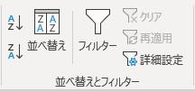f:id:otona-hattatsushougai-challenge:20181215215637j:plain