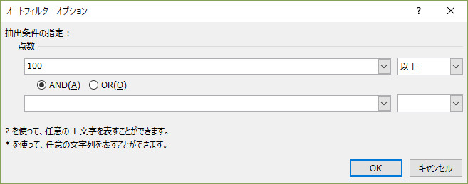 f:id:otona-hattatsushougai-challenge:20181215220338j:plain