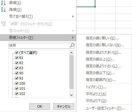 f:id:otona-hattatsushougai-challenge:20181215220342j:plain
