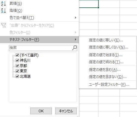 f:id:otona-hattatsushougai-challenge:20181215220347j:plain