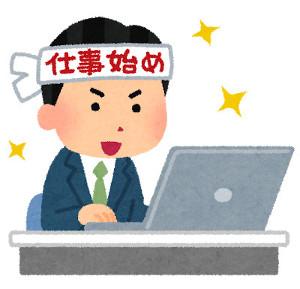 f:id:otona-hattatsushougai-challenge:20181215220641j:plain