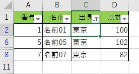 f:id:otona-hattatsushougai-challenge:20181215221036j:plain