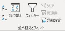 f:id:otona-hattatsushougai-challenge:20181215221046j:plain