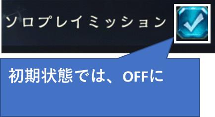 f:id:otona-hattatsushougai-challenge:20181216215112j:plain