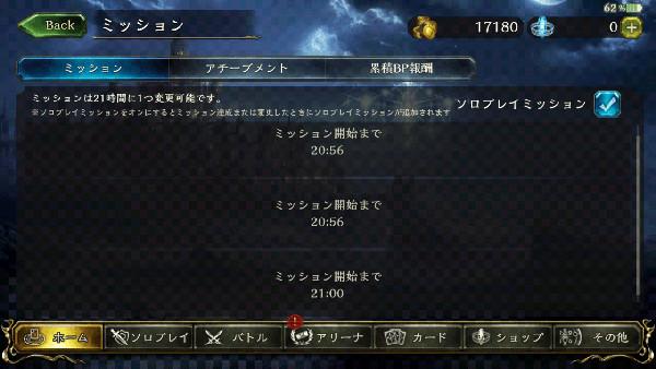 f:id:otona-hattatsushougai-challenge:20181216215114j:plain