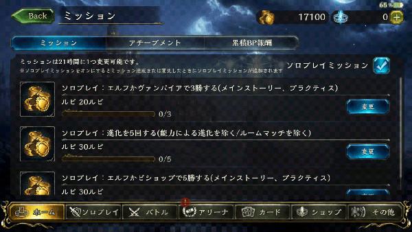 f:id:otona-hattatsushougai-challenge:20181216215117j:plain