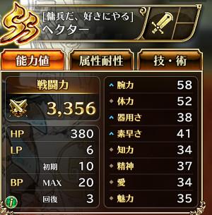 f:id:otona-hattatsushougai-challenge:20181217180925j:plain