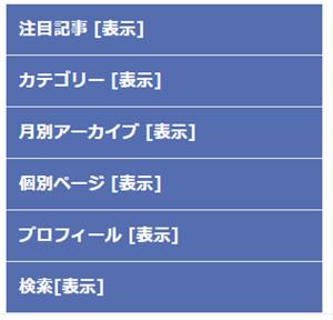 f:id:otona-hattatsushougai-challenge:20181222193206j:plain