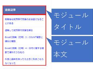 f:id:otona-hattatsushougai-challenge:20181222193210j:plain