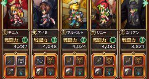 f:id:otona-hattatsushougai-challenge:20181222221716j:plain
