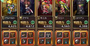 f:id:otona-hattatsushougai-challenge:20181227225309j:plain