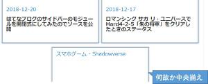 f:id:otona-hattatsushougai-challenge:20181230203937j:plain