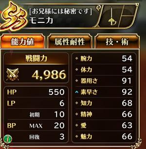 f:id:otona-hattatsushougai-challenge:20190102153507j:plain