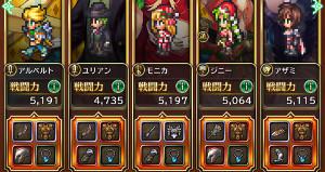 f:id:otona-hattatsushougai-challenge:20190102153546j:plain