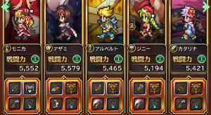 f:id:otona-hattatsushougai-challenge:20190107210849j:plain