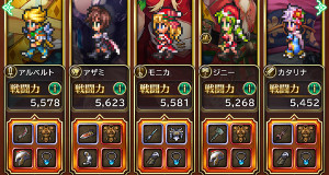 f:id:otona-hattatsushougai-challenge:20190108212218j:plain