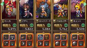 f:id:otona-hattatsushougai-challenge:20190202215808j:plain