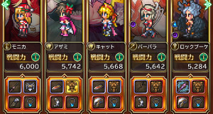 f:id:otona-hattatsushougai-challenge:20190210182852j:plain