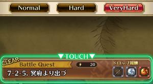 f:id:otona-hattatsushougai-challenge:20190221223950j:plain