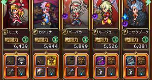 f:id:otona-hattatsushougai-challenge:20190305203859j:plain