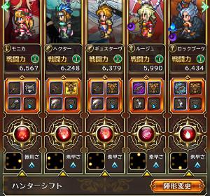 f:id:otona-hattatsushougai-challenge:20190328214601j:plain
