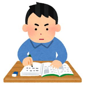 f:id:otona-hattatsushougai-challenge:20190406232832j:plain