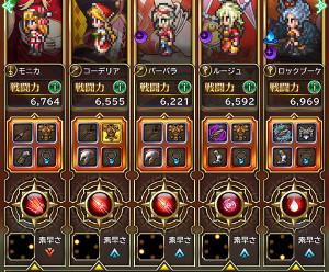 f:id:otona-hattatsushougai-challenge:20190429224428j:plain
