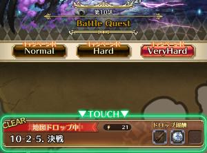 f:id:otona-hattatsushougai-challenge:20190429224432j:plain