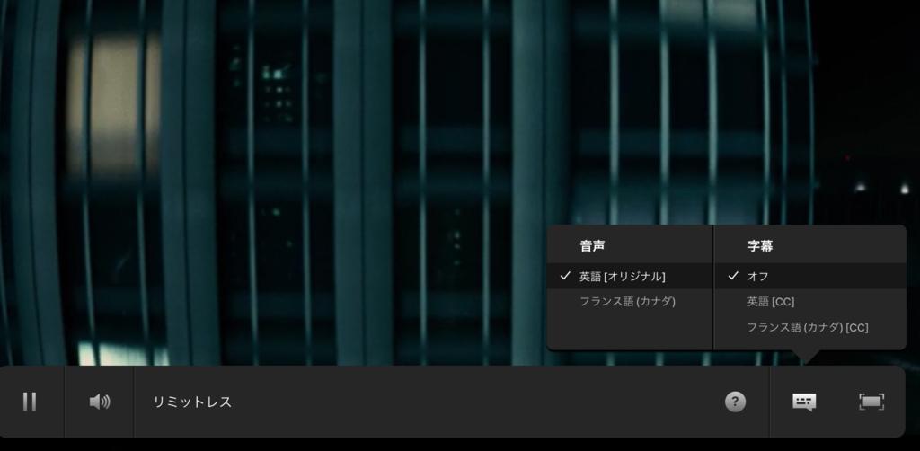 f:id:otona-ryugaku:20180916034347j:plain